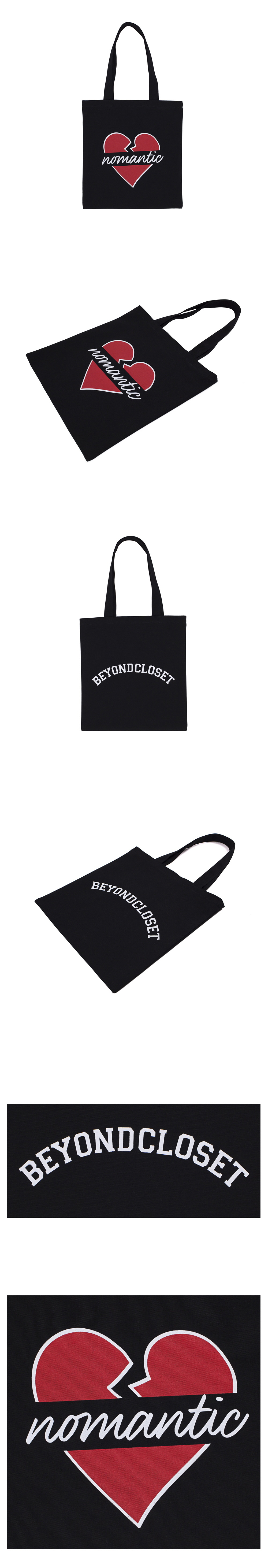 [비욘드클로젯X매니퀸] 노맨틱 하트 에코백-블랙 - 매니퀸, 39,800원, 캔버스/에코백, 에코백